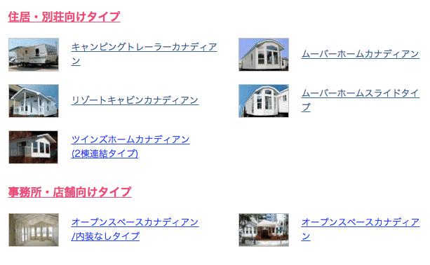 ノベルティ株式会社