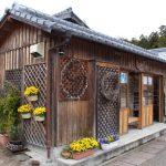 和歌山-熊野本宮大社-木版画-花あそび