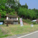 京都市右京区-中古戸建て-古民家