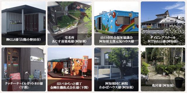 株式会社 山田設計