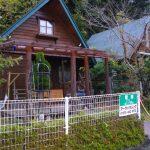 滋賀県高島市-中古戸建て-ログハウス