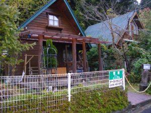 サウナ付きの別荘がありました。300万円(滋賀)