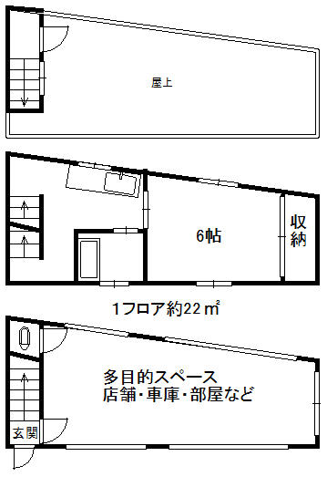兵庫県神戸市-中古戸建て-屋上物件-間取り