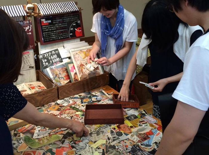 放浪書房-タイムアドベンチャーレコード