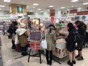 放浪書房の小商い 〜タイムアドベンチャーレコード〜