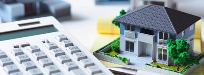 注文住宅を安く立てる方法-相見積り