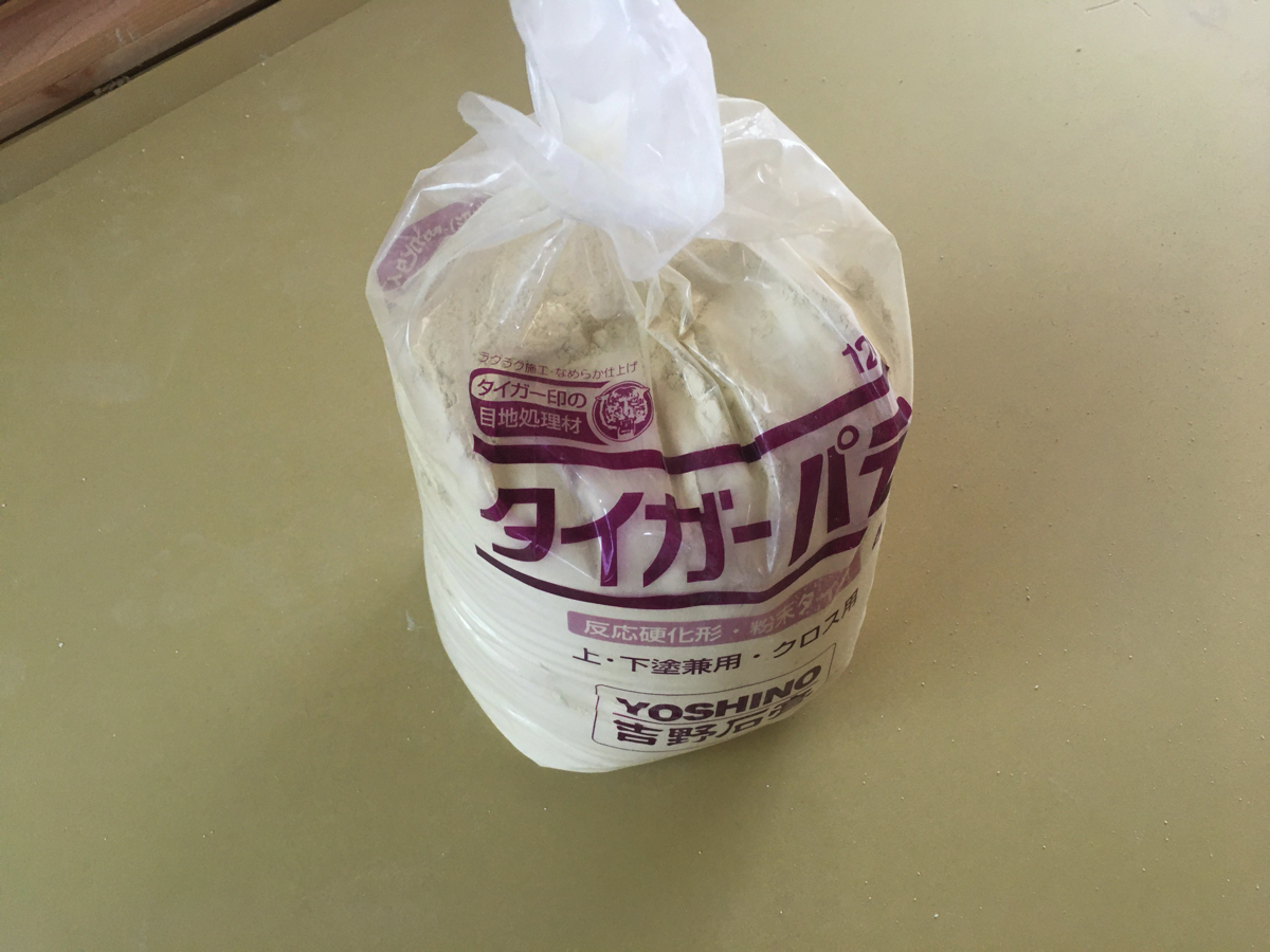 吉野石膏(タイガーパテ)
